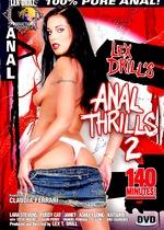 Anal Thrills 2