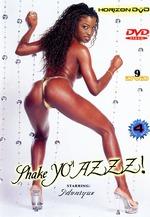Shake Yo Azzz