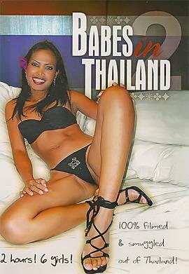 Gatinhas Tailandesas