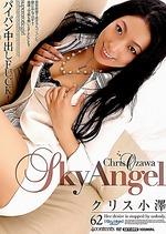 Sky Angel 62