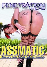 Ass Matic