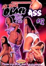 My Thick Black Ass 12